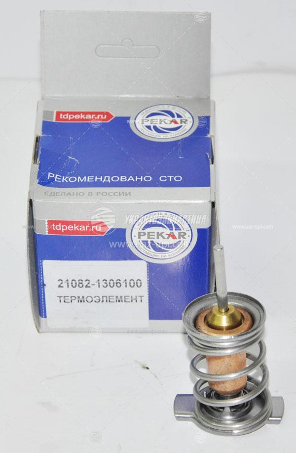 Фото №4 - термоэлемент термостата ВАЗ 2110