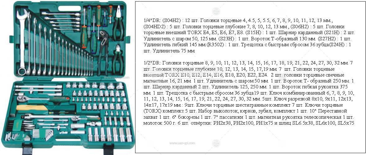 Подогреватель высокого давления ПВД-К-700-24-3,5 Бузулук Пластинчатый теплообменник Sondex SF53 Новосибирск